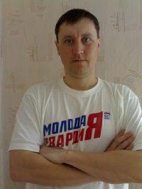 Евгений Апасов