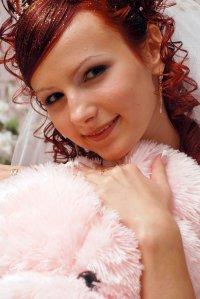 Анастасия Бараболя (Фурсенко)