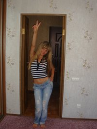Валерия Бобровская