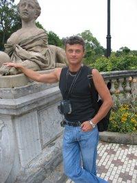 Валерий Бутко