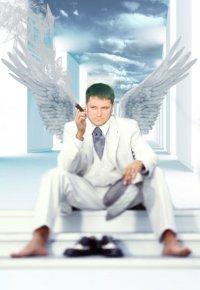 Ярослав Божик