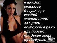 Злата Алимова