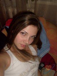 Оля Love