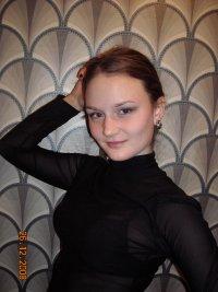 Настя Бочкова