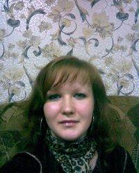 Екатерина Вшивцева
