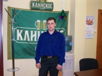 Игорь Афонченков