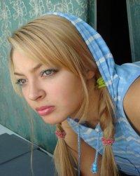 Оля Быкова