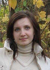 Ольга Бурлаченко