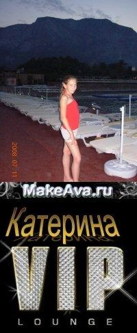 Katushka Dombrovskaya