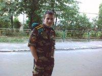 Сергей Выдрич