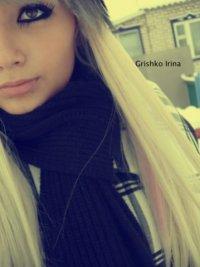 Irina Grishko