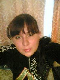 Helena Zorilo