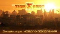 Time Zero