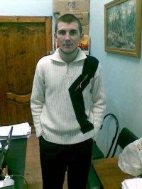 Рома Андриенко