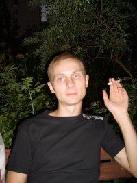 Илья Артеменков