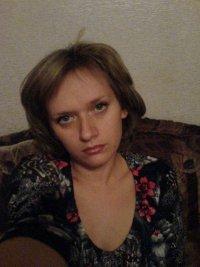 Екатерина Видясова