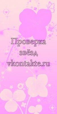 Jast Nastya