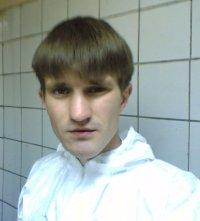 Сергей Влазнев