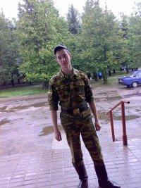 Андрей Andrey
