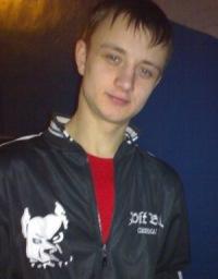 Паша Авдонин