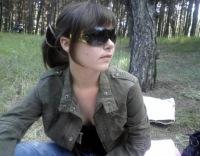 Татьяна Буштец