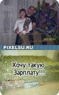 Денис Кашкаров