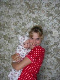 Инга Александрова(фрезе)