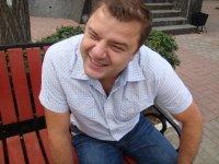 Андрей Wanderer