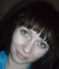 Светлана Бертова