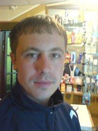 Алексей Бороденко