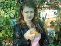 Светлана Вельма