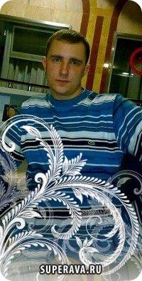 Борис Ващенко