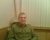 Сергей Архипкин