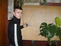 Виталий Губар