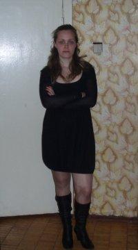 Radaris Россия: Поиск Наталия Чеснокова? Сайт Радарис лидирующий сайт поиска людей. Лучшие данные поиска людей в России.