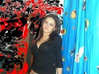 Alina Baby