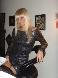 Elena Gribova