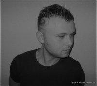 Dimitrij Men