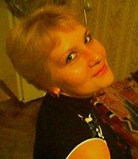 Ольга Авдоничева