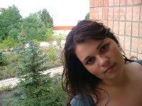 Анна Бутко (Чуйкина)