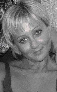 Oksana Frolova