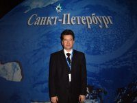 Александр Богатых