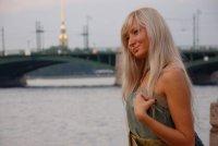 Юлия Вяземская