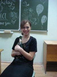Валерия Арутюнова