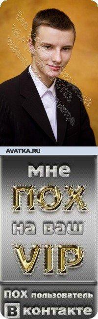 Василий Бобровский