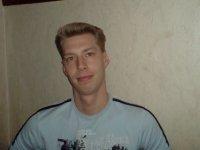 Александр Вереин