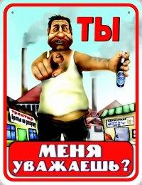 Pasha Net