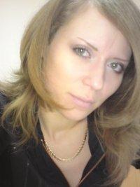 Marina Batueva