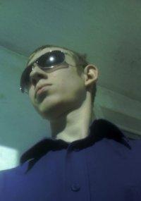 Алексей Лунегов