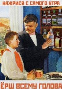 Василий Булочкин